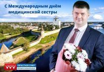 Псковский облсовпроф поздравил медсестер с профессиональным праздником
