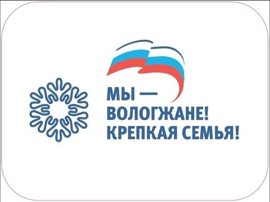 Городской семейный форум пройдет в Вологде