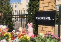 За расстрел в казанской школе ответят другие