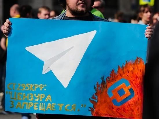 Telegram грозят еще несколько штрафов на 16 млн рублей