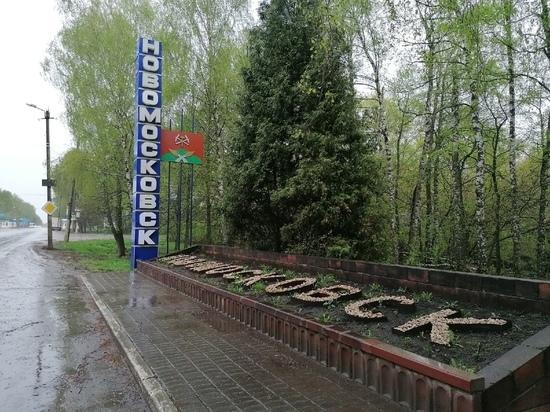 В Новомосковске благоустроят сквер 60-летия образования СССР