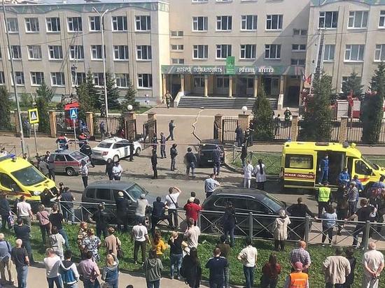 Кровавая бойня в Казани