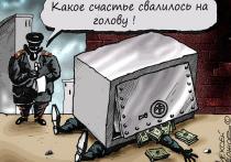 Среднестатистическому россиянину, согласно исследованиям отечественных кадровых агентств, необходимо не менее 173 тыс