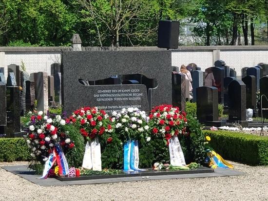 День Победы в Германии: В Мюнхене возложли цветы погибшим героям