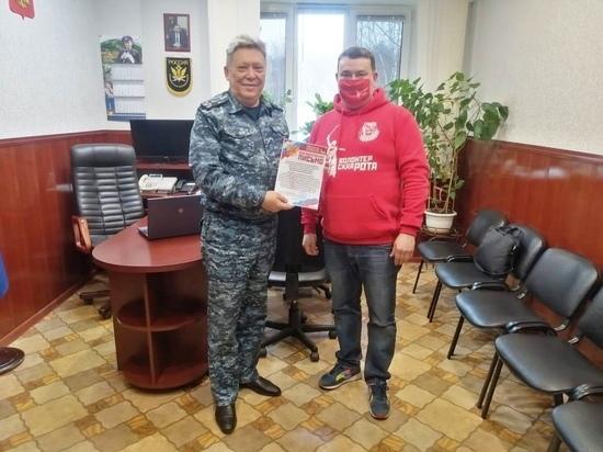 Добровольцы Волонтерской Роты Боевого Братства Смоленской области продолжат сотрудничество с УФСИН