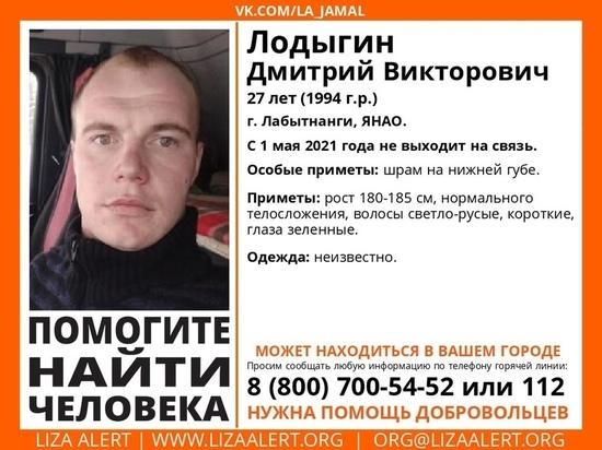 Пропавшего 1 мая мужчину со шрамом ищут в Лабытнанги