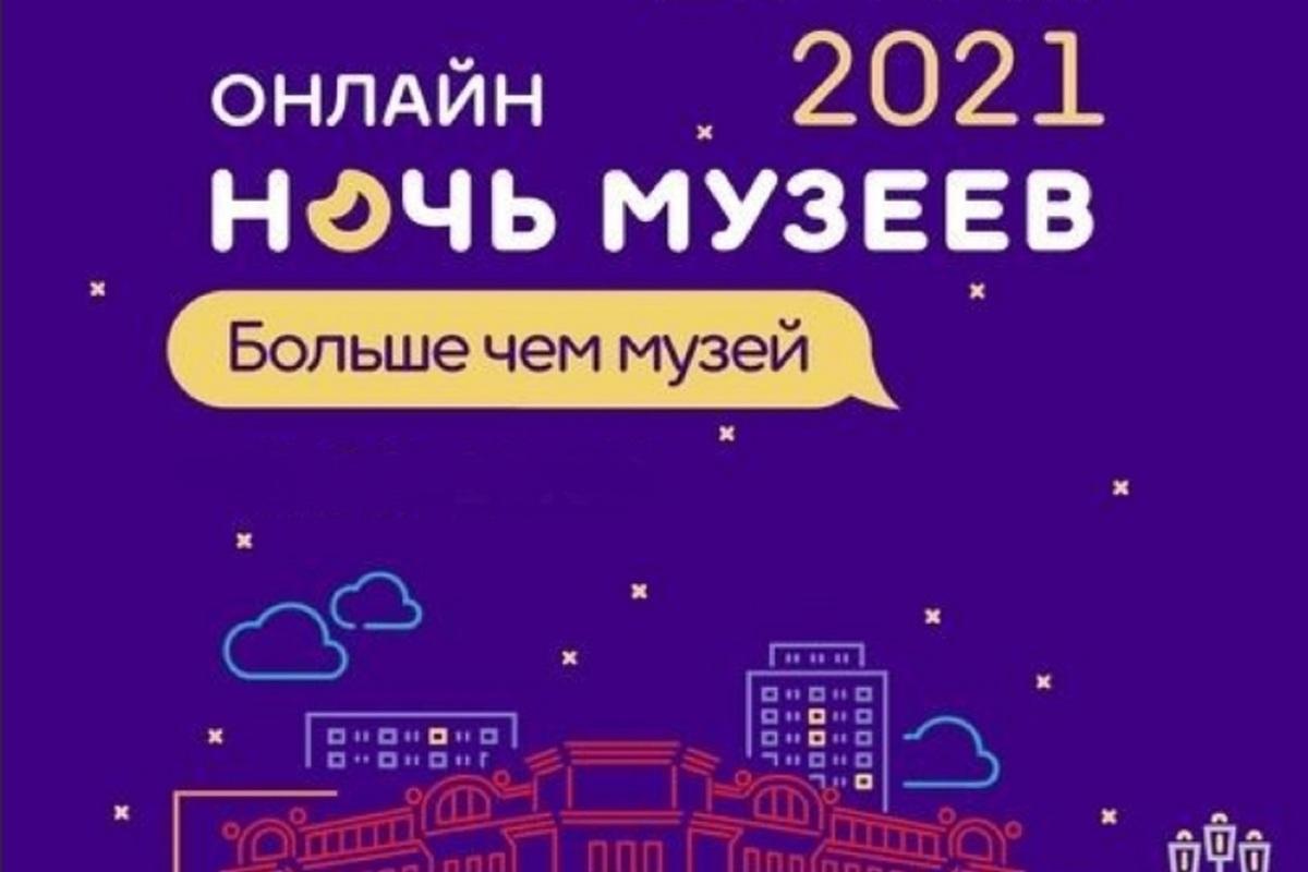 15 мая в Костромской художественной галерее пройдет акция «Ночь музеев»