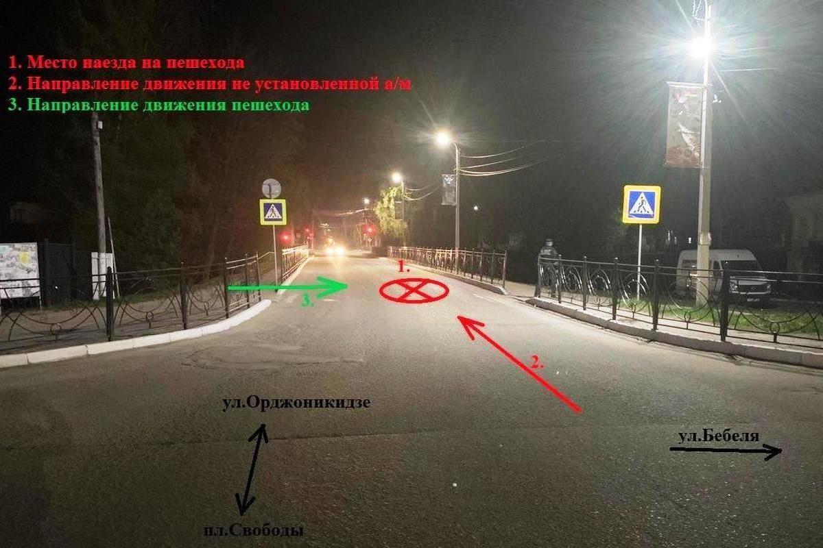 Костромские полицейские разыскивают водителя «Лады», скрывшегося с места ДТП