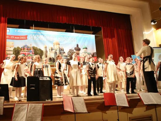 11 мая в Ярославле открылся международный православный хоровой фестиваль «Александр Невский»
