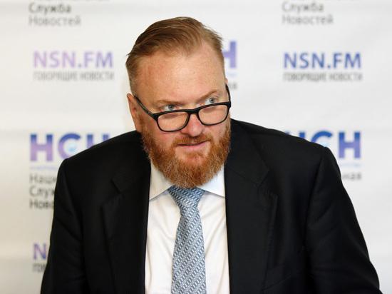 Милонов призвал лишать лицензии на оружие за алкоголизм и наркоманию