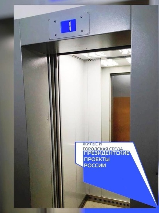 Более двадцати лифтов заменят в Серпухове