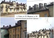 Капремонт крыши завершили в доме на улице Карла Маркса в Гдове