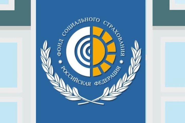 Костромской соцстрах планирует просветительское турне по районам области