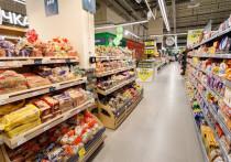 Снижение стоимости отдельных категорий продуктов спрогнозировал директор псковского гипермаркета