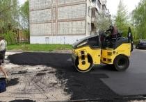 Проезды в ряде дворов Серпухова приведут в порядок