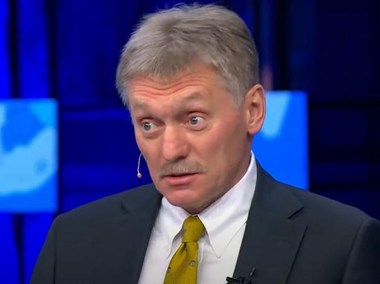 Кремль разъяснил насчет возможности проведения амнистии