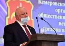 В Кузбассе выбрали нового председателя ветеранского движения МВД