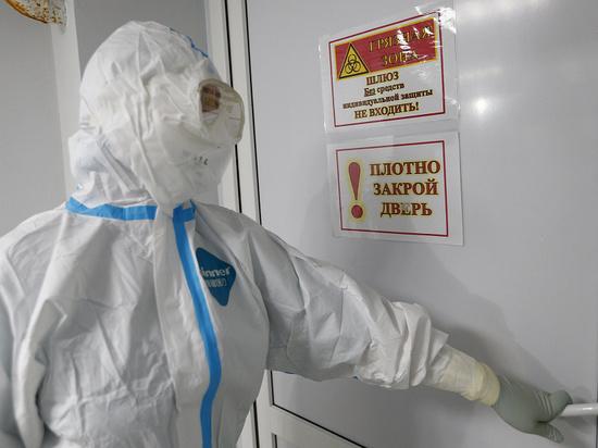 На Кубани – 95 новых случаев заболевания коронавирусом