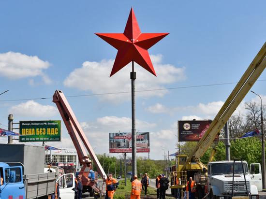 В Донецке появилась звезда, похожая на кремлевскую