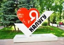Калужан приглашают на интересные майские мероприятия