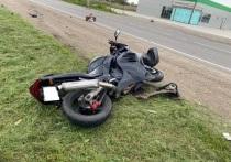 На кубанской трассе сбили 23-летнего мотоциклиста