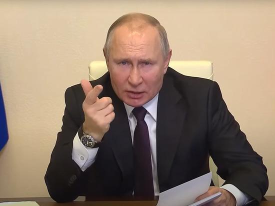Путин поручил усилить безопасность учебных заведений в России