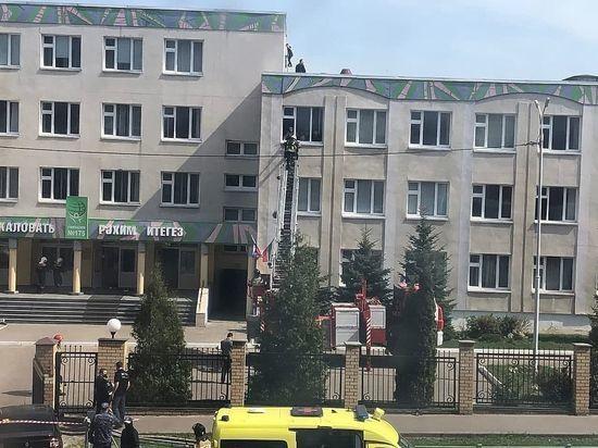Пока все нормальные люди в России отходят от шока после событий в Казани 11 мая, находятся те, кого поступок казанского стрелка Ильназа Галявиева толкает на чудовищные вещи