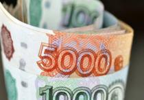 Ведущий эксперт Центра макроэкономического анализа и краткосрочного прогнозирования (ЦМАКП) Артем Дешко в интервью газете «Ведомости» предрек существенный дефицит ликвидности в экономике Российской Федерации в 2021 году