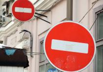 Некоторые улицы в центре города могут стать пешеходными в ближайшем будущем
