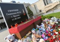 Во многих городах Республики Татарстан несут цветы и свечи к стихийным мемориалам — жители не могут освободиться от шока и скорбят по жертвам трагедии в казанской школе №175