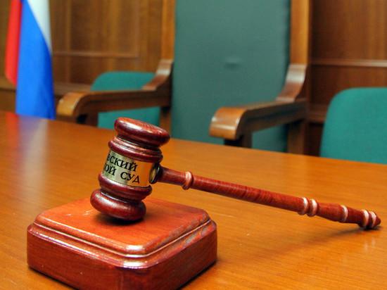 О еще одном письме с опасным ядом, которое два пенсионера МВД от имени депутата Госдумы Сергея Железняка отправили в посольство Южной Кореи в Москве, стало известно в четверг, 13 мая, во 2-ом Западном окружном военном суде