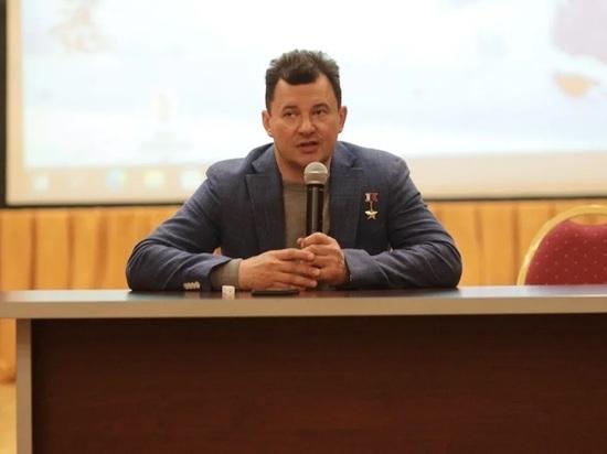 Герой России Роман Романенко обсудил со студентами МГУ спорта и туризма перспективы путешествий в космос