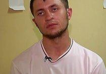 Серийный отравитель Мурад Сабанов, орудовавший с мая по июнь 2019 года в месте тусовок «Яма» на Чистых прудах, заявил, что раскаивается, но так и не нашел в себе сил попросить прощения у своих жертв