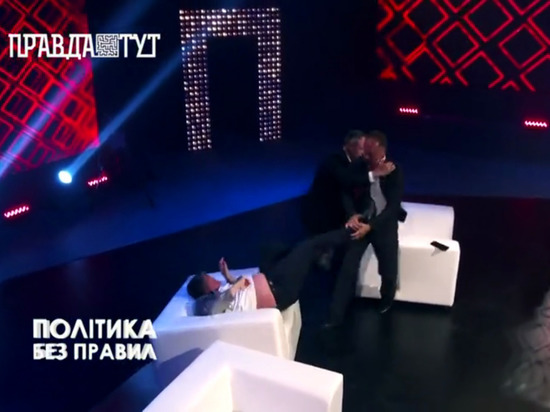Украинские депутаты подрались в эфире ток-шоу