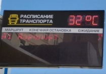 «Перегрелся»: термометр на табло Салехарда показал +32 градуса при прохладной погоде