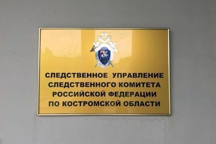 Костромской СУСК раскрыл убийство в селе Бобрыщино