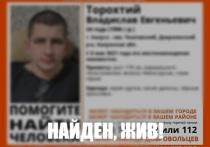 В Калуге найден пропавший неделю назад молодой человек