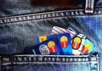 За сутки мошенники обманули калужан на 1,3 млн рублей