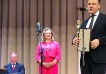 Калужская область отмечена премией имени Великой княгини Елизаветы Фёдоровны