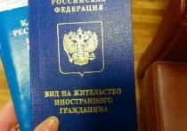 О правилах регистрации в ФМС России мигрантам рассказали следователи из Ямала