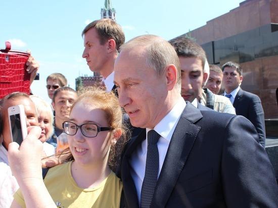 ФОМ: Путину «скорее доверяют» 55% россиян