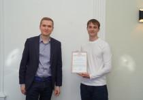 В Иркутске наградили мужчину, 9 мая спасшего тонувшего ребенка