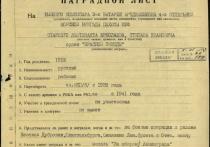 ФСБ России по Северному флоту обнародовало материалы об участии отдела контрразведки «Смерш» в Петсамо-Киркенесской операции