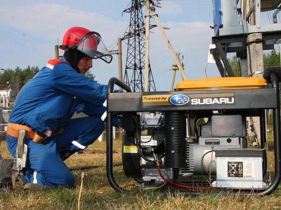 Кировэнерго: соблюдайте правила безопасности при подключении резервных источников энергоснабжения