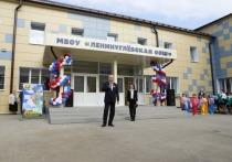 В кузбасском поселке открылась школа со студией видеозаписи и квартирами