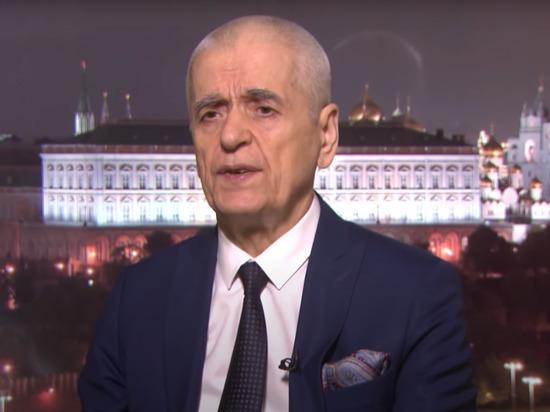 Онищенко прокомментировал возможность проникновения в Россию «черной плесени»