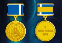 Северян будут награждать медалями и деньгами за вклад в развитие Ямала