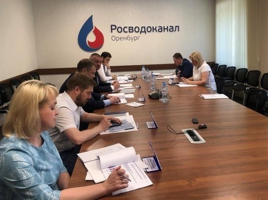 На общественном совете в «Росводоканал Оренбург» обсудили итоги работы и наметили перспективы развития