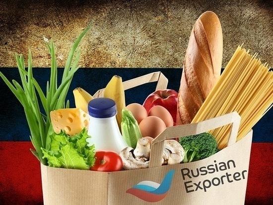 Обучение в сфере экспорта продукции АПК