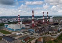 На Пермской ТЭЦ-9 стартовали работы по капитальному ремонту основного оборудования